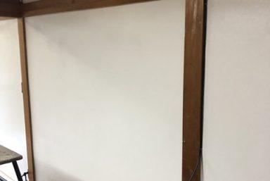 ライファ今治:和室の壁リフォームに珪藻土塗りが使われてます。