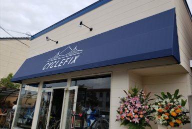 ライファ今治:先日オープンしたばかりの自転車屋さんの改装工事をしました