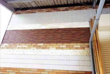 ライファ今治:事務所の外壁にタイルを使用しています