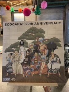 エコカラット20周年