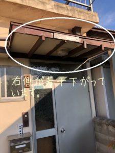今治 リフォーム 大工工事 板金工事 塗装 玄関庇