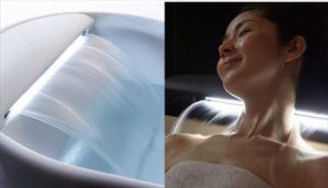 肩湯の写真