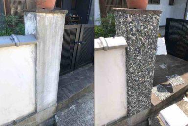 ライファ今治:タカショー「ネットストーン」を使って門柱を洗い出し仕上げに。