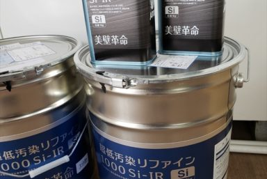 ライファ今治:外壁の「雨だれ」の原因と防止対策や最適な塗料。