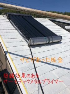 今治市 外壁塗装 屋根塗装 リフォーム リノベーション ライファ今治 今治アステックペイント 今治外壁塗装