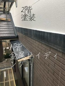 今治市 外壁塗装 屋根塗装 塗り替え 雨漏り ライファ今治 アステックペイント ドローン屋根点検