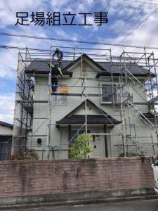 今治市 外壁塗装 屋根塗装 ドローン屋根点検 防水 雨漏り ライファ今治