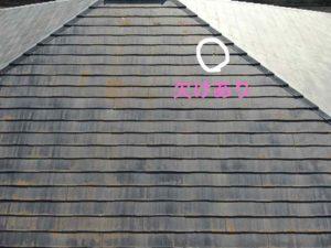 今治市 外壁塗装 今治で外壁塗装 今治ドローン 今治リフォーム