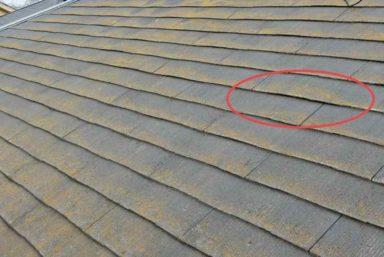ライファ今治:屋根(スレート瓦)のメンテナンスについて