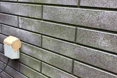 ライファ今治:梅雨時期の外壁・屋根のカビ問題について。